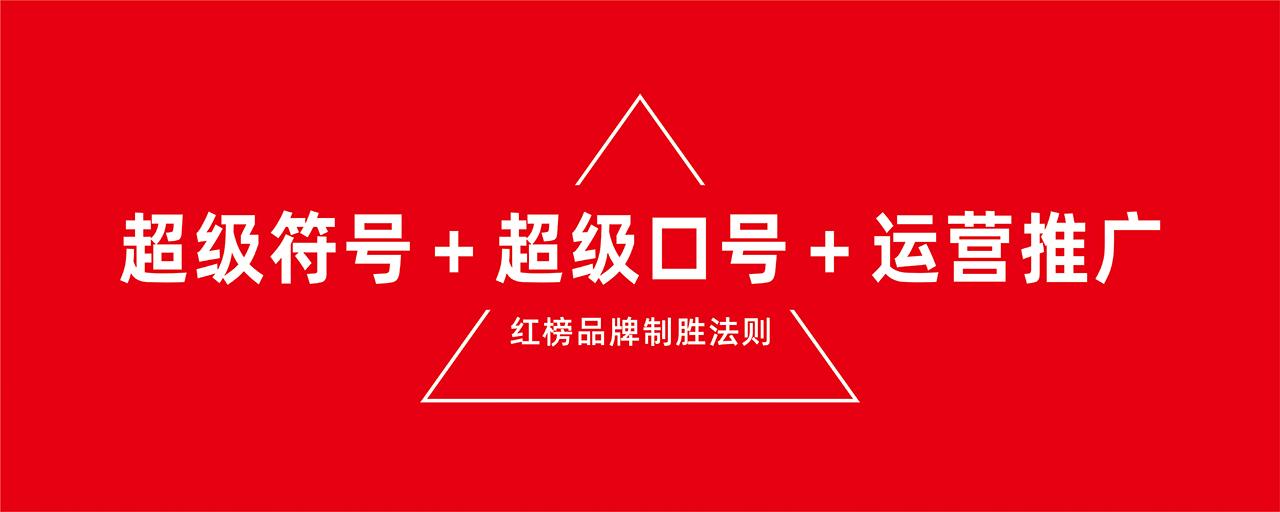 网站动画2021.jpg